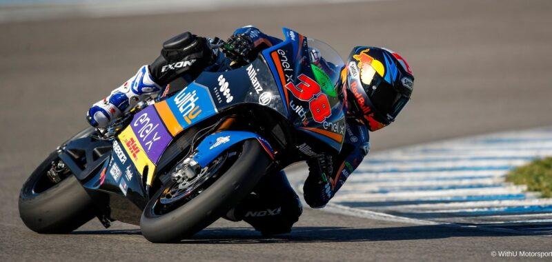 Bradley Smith: we are ready to fight for the title
